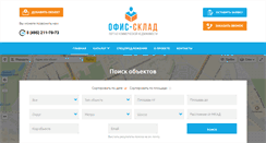 Preview of office-sklad.ru